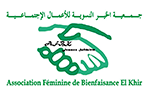 Association_Féminine_de_Bienfaisance_Elkhir