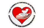 SOS_Femmes_et_Enfants_en_Détresse